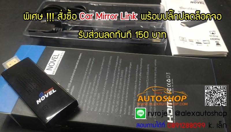car wifi screen miror , hdmi wifi ส่งภาพจากมือถือขึ้นจอแบบไร้สาย