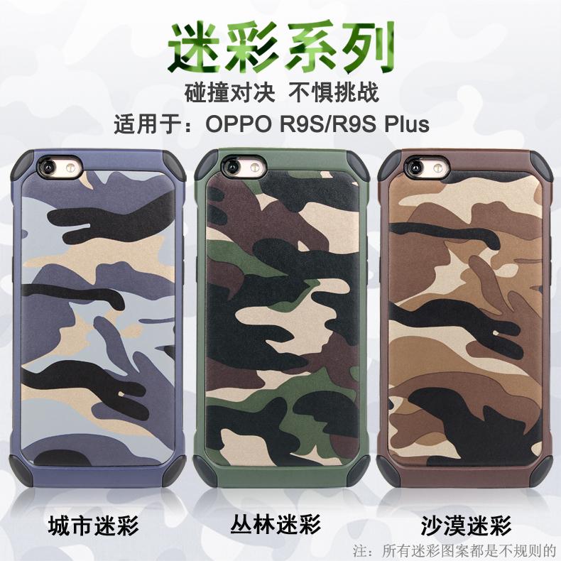 เคสลายพราง / ลายทหาร NX CASE Camo Series Oppo R9S