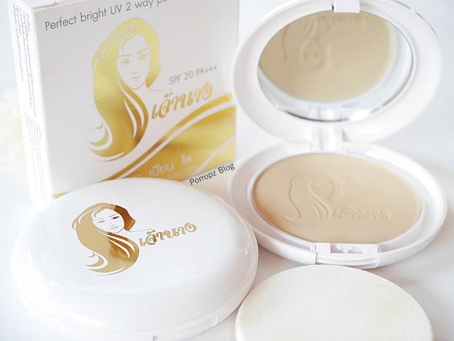 แป้งเจ้านาง Chao Nang Perfect bright UV 2 way powder foundation SPF 20 PA+++ 10g #02 สำหรับผิวโทนเหลือง หรือ ผิวสองสี