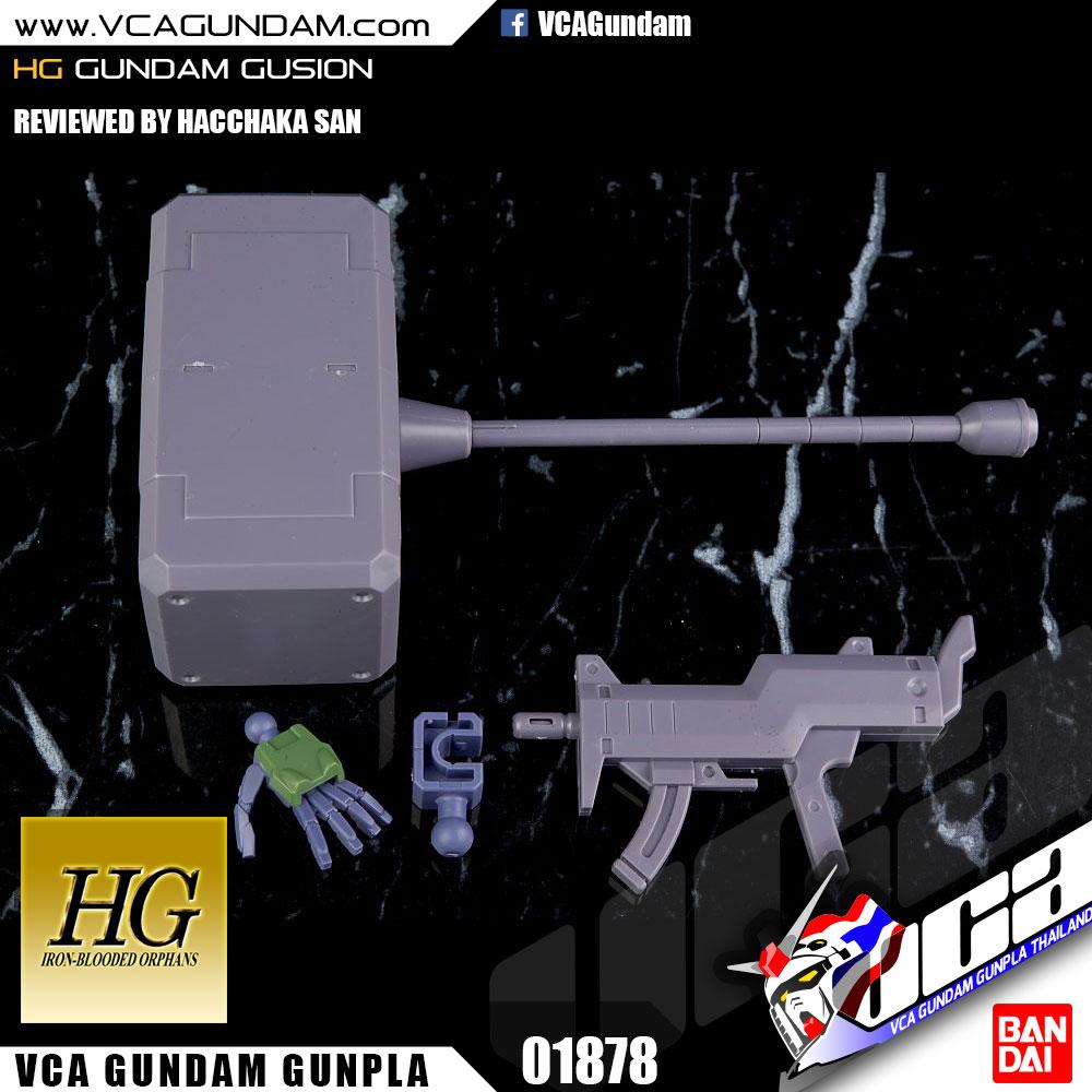 HG GUNDAM GUSION กันดั้ม กูเชี่ยน
