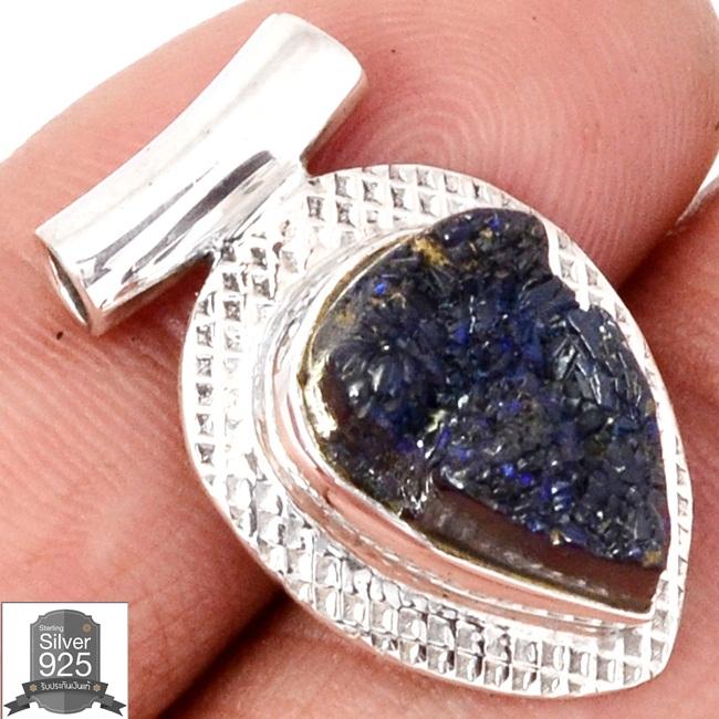 ▽จี้เงินแท้ 925 -Malachite In Azurite (4.2g)