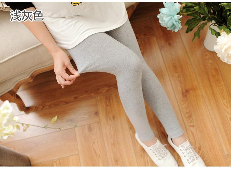 เลคกิ้งคนท้อง P26 สี Light gray มีผ้าพยุงครรภ์และสายปรับเอว ราคาส่ง 250 บาท