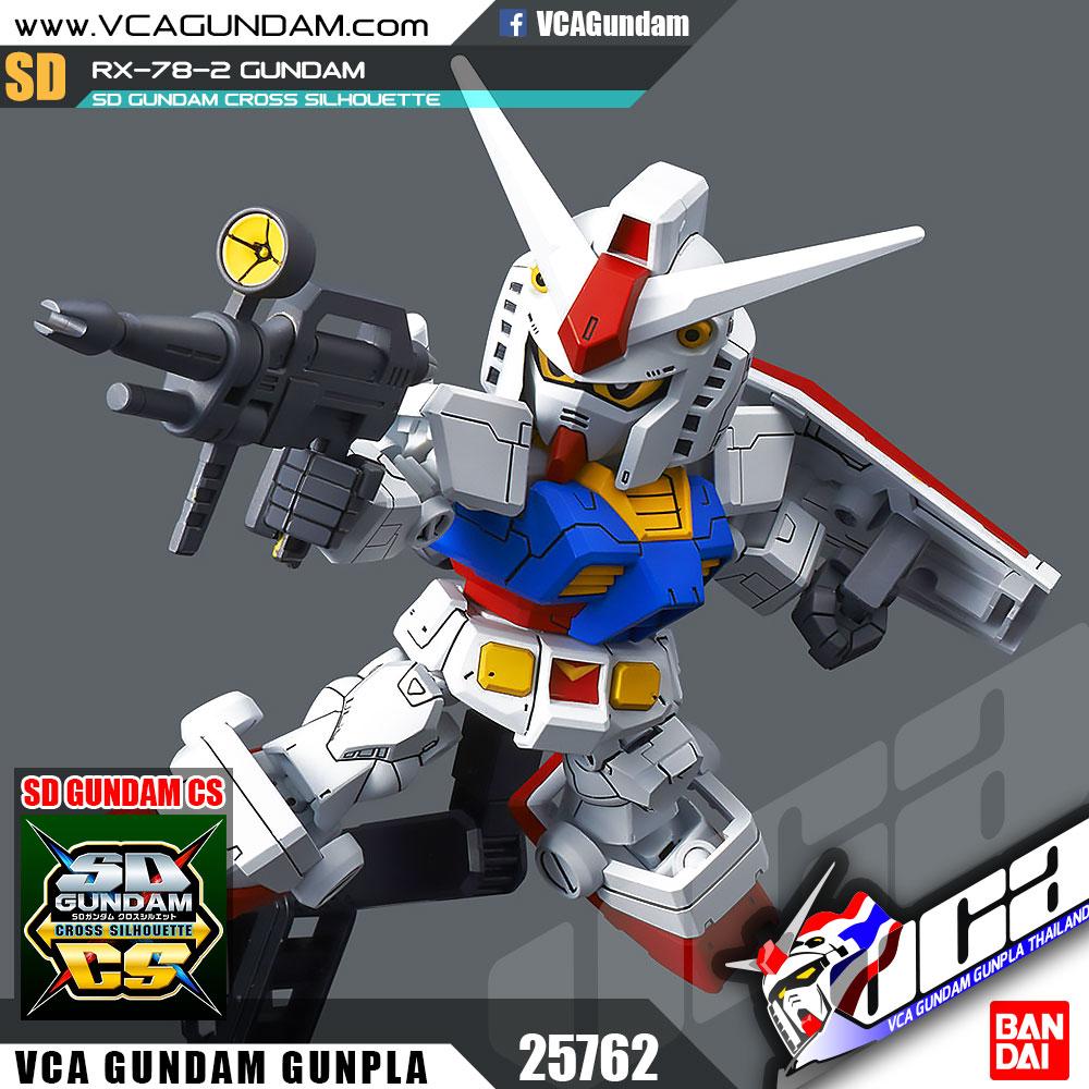 SDCS RX-78-2 GUNDAM กันดั้ม