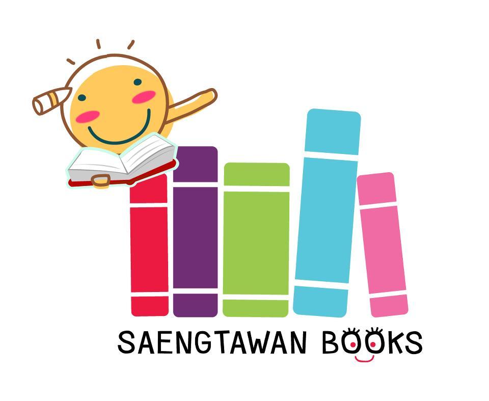 sbo ร้านหนังสือแสงตะวันบุ๊ค