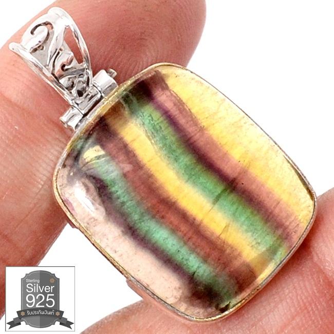 ▽จี้เงินแท้ 925 - ฟลูออไรต์ (Fluorite)