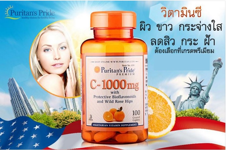 Puritan Pride Vitamin C-1000 mg with Rose Hips Time Release 1000mg. 60Caplets