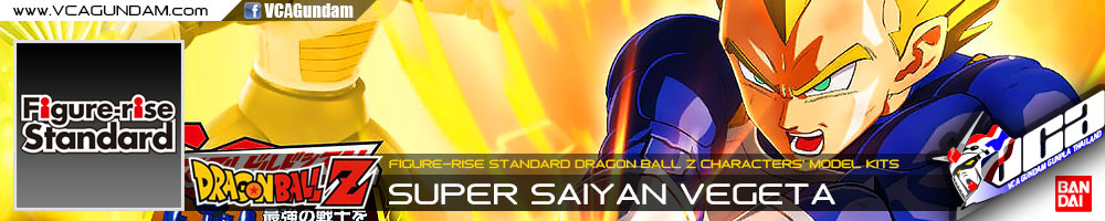 Figure-rise Standard SUPER SAIYAN VEGETA