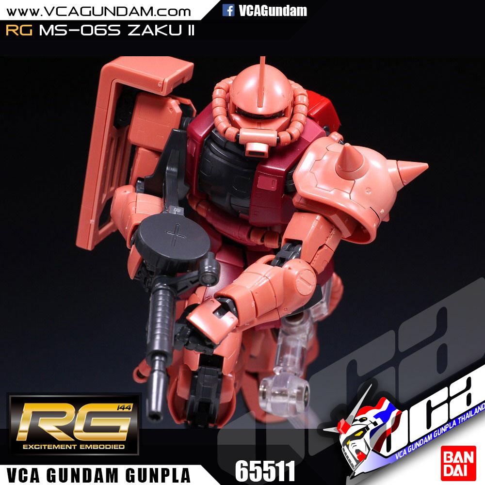 RG MS-06S ชาร์ ZAKU II