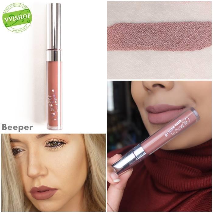 Colourpop Ultra Matte Lip #Beeper : อธิบายสีไม่ถูก ดูจากรูปน๊า 555 แต่กำลังอินเทรน ขายดีเวอร์ๆ