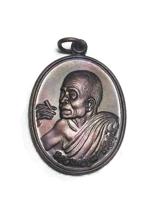เหรียญรูปเหมือนครึ่งองค์ หลวงพ่อคูณ วัดบ้านไร่ รุ่นพิเศษเงินล้าน ปี 2538