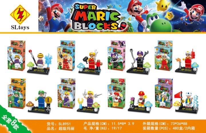เลโก้ Super Mario SL.8951 ชุด 8 กล่อง