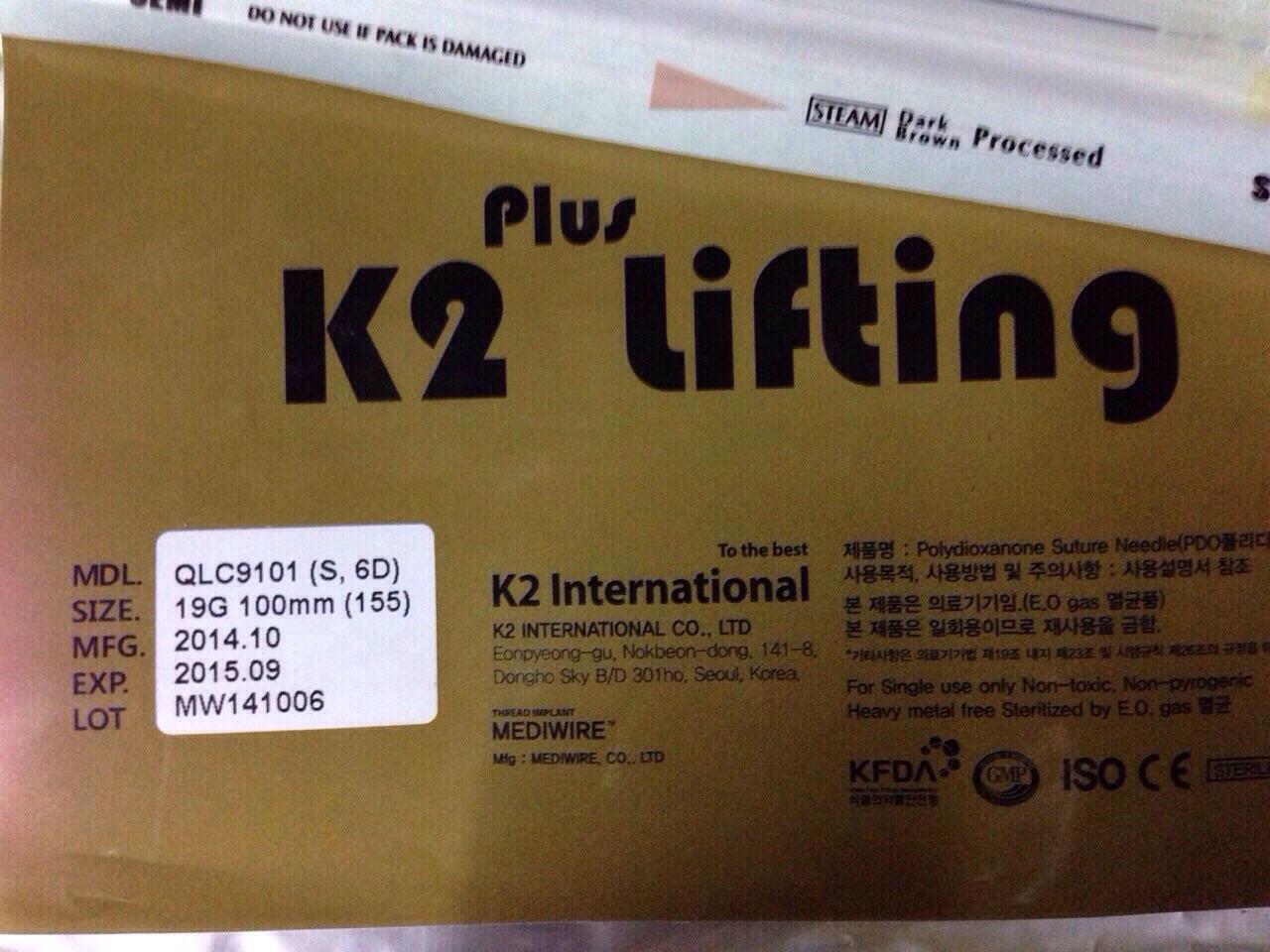K2 Cog ก้างปลา