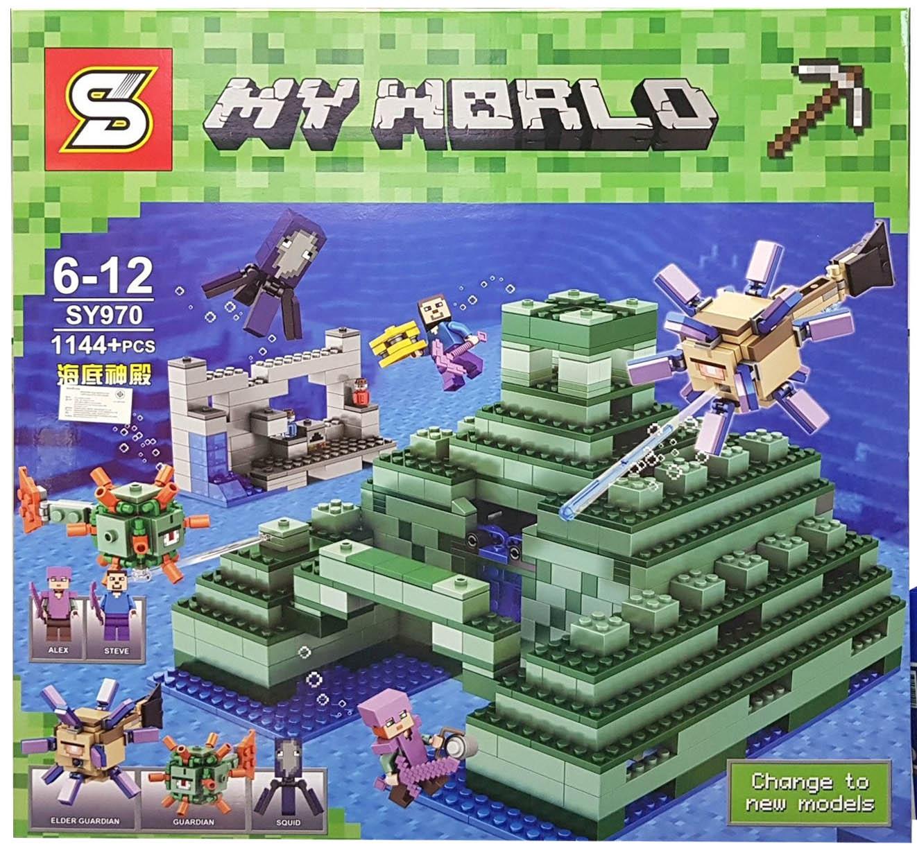 MINECRAFT เลโก้จีน SY 970 ชุด The Ocean Monument (1,144 ชิ้น )