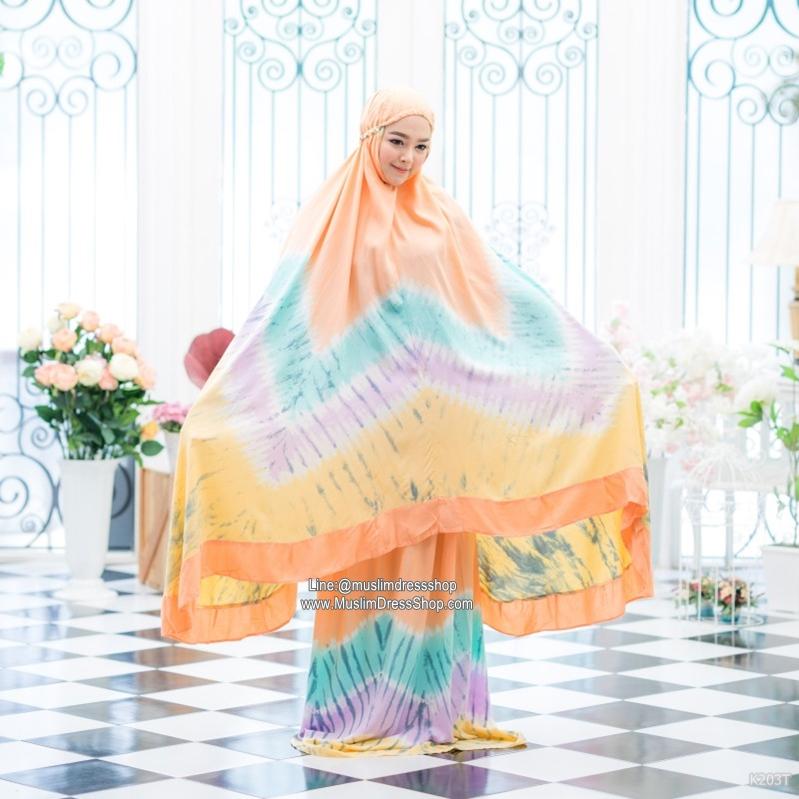 ชุดละหมาดสีสวยสุดหวานตะละกง @muslimdressshop.com line id:@muslimdressshop tel:081 1731351talakong prayer set ชุดตะละกง ชุดละหมาดผู้หญิง ตะละกง ชุดละหมาด ตะละกงราคาถูก ผ้าละหมาดอินโด ชุดละหมาดสวยๆ ผ้าละหมาดราคาถูก ผ้าละหมาดผ้ายืด ผ้าละหมาดผู้หญิง ผ้าละหมาดอินโดผ้าละหมาดราคาถูก ผ้าปูละหมาด ผ้าละหมาด พกพาชุด ละหมาด ตะละ ก ง ผ้าละหมาดสวยๆ ขายผ้าละหมาดชุดมุสลิมชุดอิสลามชุดเดรสอิสลามฮิญาบผ้าคลุมผมMuslimdressshopตะละกง ชุดตะละกง ชุดละหมาดผู้หญิง ตะละกง ชุดละหมาด ตะละกงราคาถูก ผ้าละหมาดอินโด ชุดละหมาดสวยๆ ผ้าละหมาดราคาถูก ผ้าละหมาดผ้ายืดผ้าละหมาดชุดมุสลิมชุดอิสลามชุดเดรสอิสลามมุสลิมฮิญาบคลุมผม ชุดละหมาด Prayer set vendos Prayer gebed stele ጸሎት ስብስቦች مجموعات الصلاة Աղոտք սահմանում Prayer dəstləri নামায সেট otoitz multzo наборы Малітоўныя molitva setovima Молитва комплекти ဆုတောင်းပဌနာအစုံ conjunts de pregària Pag-ampo sets 祈祷套 祈禱套 serii preghiera Molitva seta modlitební sety Prayer sæt Prayer sets preĝo aroj សំណុំការអធិស្ឋាន set doa conjuntos de oração பிரார்த்தனை பெட்டிகள் نماز سیٹ ຊຸດການອະທິຖານ conjuntos de oración 祈りのセット යාච්ඤාව කට්ටල प्रार्थना सेट Leagann Urnaí Namaz setleri סטי תפילה@MuslimDressShop.com ,เดรสมุสลิมสวยๆ,ชุดเดรสอิสลาม,ผ้าชีฟอง,ชุดเดรสอิสลามfacebook,ชุดอิสลามออกงาน, ชุดเดรสอิสลามคนอ้วน,ชุดเดรสอิสลามพร้อมผ้าคลุม,ชุดอิสลามผู้หญิง,ชุดเดรสยาวแขนยาวอิสลาม,ชุดเดรสผ้าชีฟองแต่งด้วยลูกไม้เก๋ๆ สวยใสแบบสาวมุสลิม,สินค้าพร้อมส่ง,ชุดเดรสราคาถูก,เสื้อผ้าแฟชั่นมุสลิมDressสวยๆ,เดรสยาว,ชุดเดรสราคาถูก,ชุดมุสลิมะฮ์,เดรสยาว,แฟชั่นมุสลิม,ชุดเดรสยาว,เดรสมุสลิม,แฟชั่นมุสลิม,เดรสมุสลิมน่ารัก,เดรสมุสลิมน่ารักๆ,เดรสมุสลิมสวยหวานน่ารัก, เสื้ออิสลาม,เดรสใส่รายอ,จำหน่ายเสื้อผ้าแฟชั่นมุสลิม,ผ้าคลุมฮิญาบแฟชั่นมุสลิมสวยๆ,แฟชั่นวัยรุ่นมุสลิม,แฟชั่นมุสลิมเก๋ๆเท่ๆ,แฟชั่นมุสลิมน่ารัก,เดรสมุสลิม,แฟชั่นคนอ้วน,แฟชั่นสไตล์เกาหลี,กระเป๋าแฟชั่นนำเข้า,เดรสผ้าลูกไม้,เดรสสไตล์โบฮีเมียน,เดรสเกาหลี,เดรสสวย,เดรสยาว,เดรสมุสลิม,แฟชั่นมุสลิมเสื้อตัวยาว,เดรสแฟชั่นเกาหลี,แฟชั่นเดรสแขนยาว,เดรสอิสลามถูกๆ,ชุดเดรสอิสลาม,Dress Islam Fashion,ชุดมุสลิมสำหรับสาวไซส์พิเศษ,เครื่องแต่งกายของสุภาพสตรีมุสลิม, ฮิญาบ,ผ้าคลุ