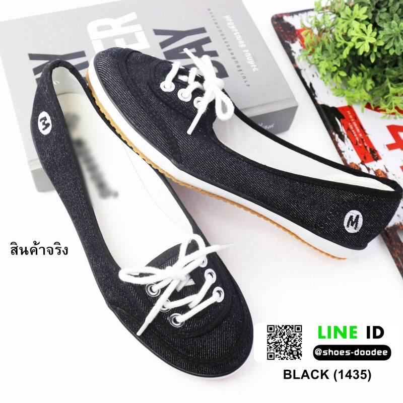 รองเท้าผ้าใบทรงสปอร์ตน่ารักๆ 1435-BLACK [สีดำ ]