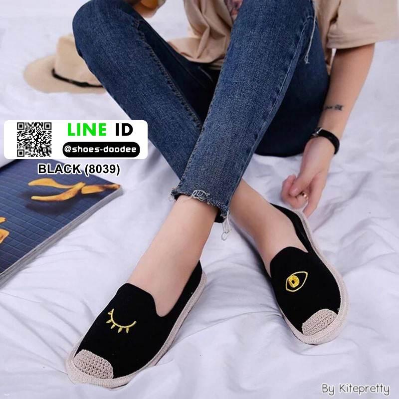 รองเท้าส้นเตี้ยหรือรองเท้าผ้าใบ
