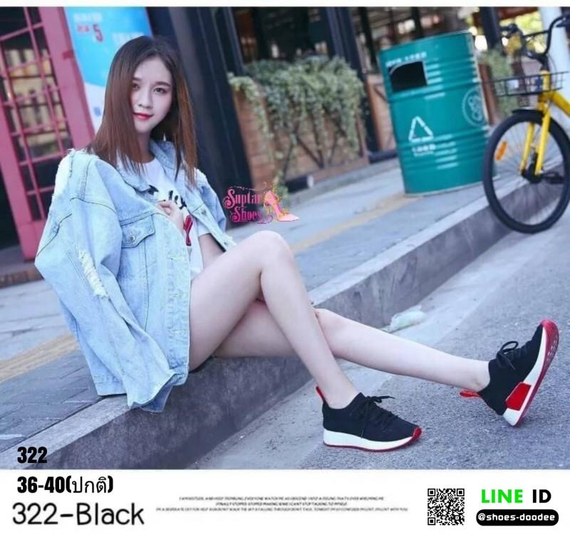 รองเท้าผ้าใบแฟชั่นเกาหลี