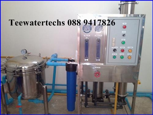 ระบบผลิตน้ำดื่ม รีเวิสออสโมชิส (RO) กำลังการผลิต 6,000 ลิตร/วัน พร้อมอุปกรณ์ครบชุด
