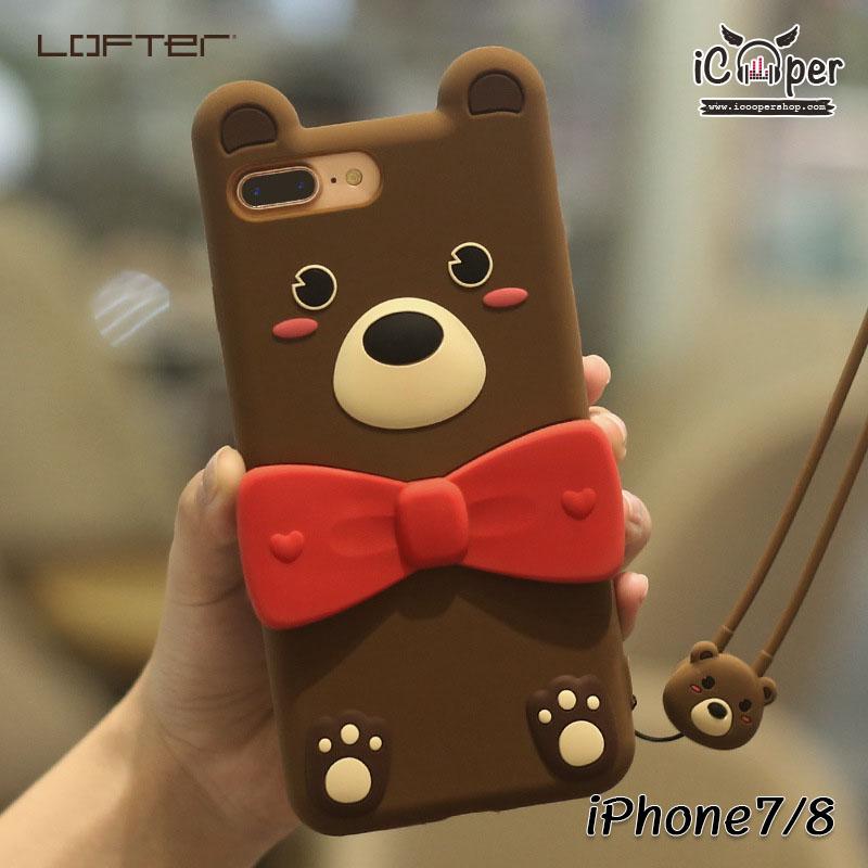 LOFTER Love Bear - Dark Brown (iPhone7/8)