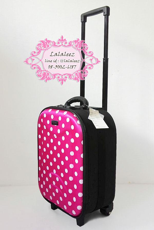 กระเป๋าเดินทางลายจุด