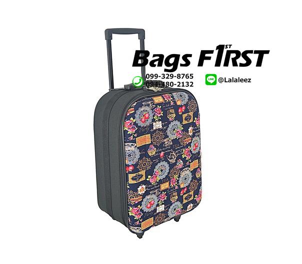 กระเป๋าเดินทางพรีเมี่ยม กระเป๋าเดินทาง กระเป๋าล้อลากผ้า กระเป๋าเดินทางราคาส่ง รับทำกระเป๋าเดินทาง โรงงานผลิตกระเป๋าเดินทาง