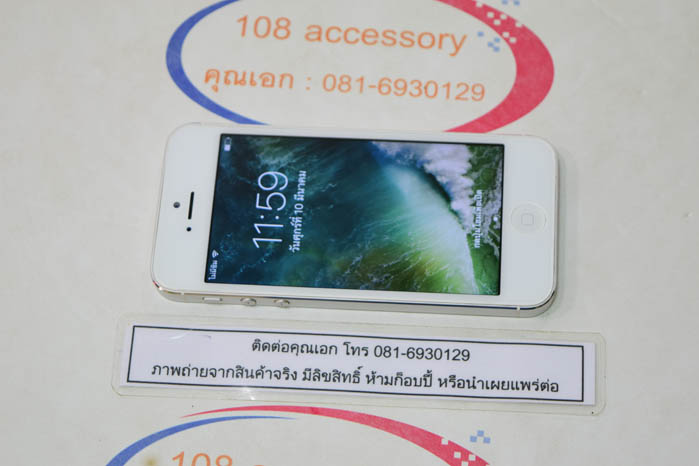 (Sold out)iPhone 5 16GB White