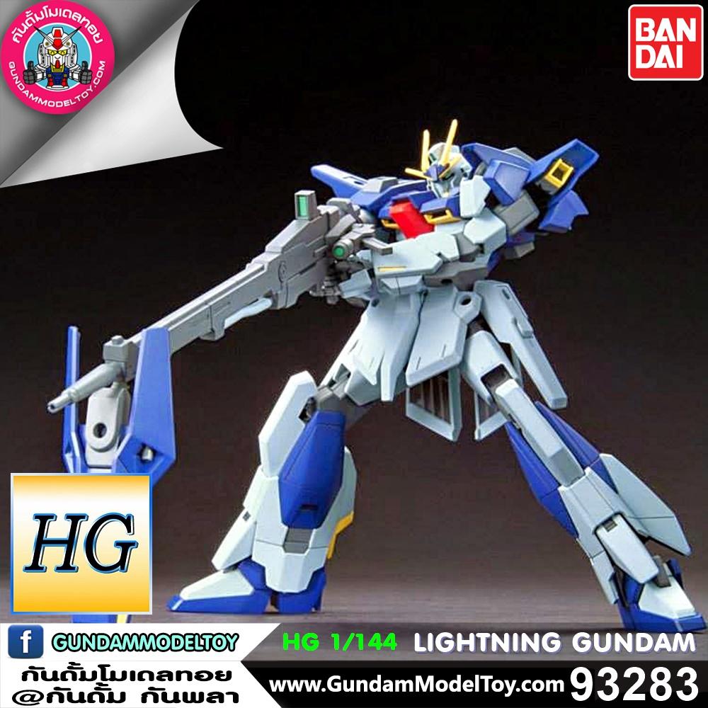 HG LIGHTNING GUNDAM