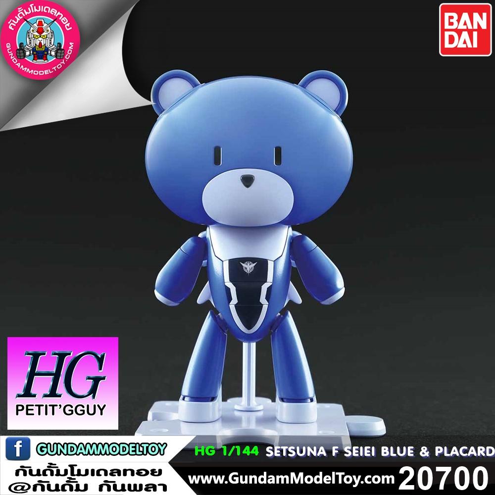 HG 1/144 PETIT'GGUY SETSUNA F SEISEI BLUE & PLACARD