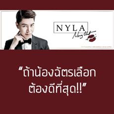 Nyla x Nongchat