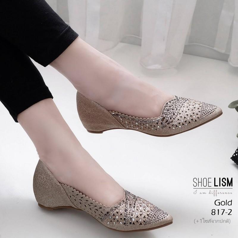 รองเท้าคัชชูสีทอง ลายฉุลดีเทลเล็กๆ หนัง pu 817-2-ทอง