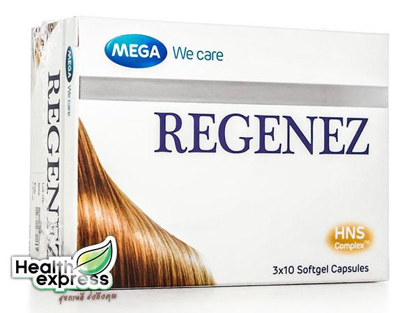 Mega We Care Regenez เมก้า วีแคร์ รีจีเนส 30 แคปซูล