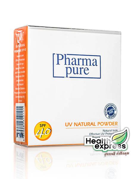 PharmaPure UV Natural Powder SPF 40 ฟาร์มาเพียวร์ ยูวี เนเชอรัล พาวเดอร์ ปริมาณสุทธิ 12 g.