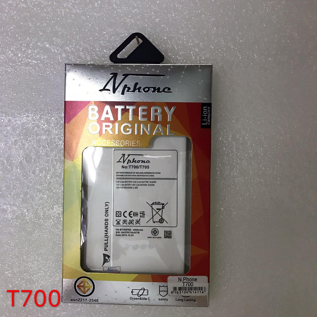 แบตเตอร์รี่ งานบริษัท ( มี มอก ไส้เต็ม ) Samsung T700 // Galaxy Tab S 8.4