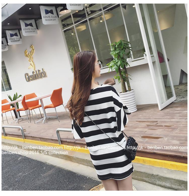 ชุดเซ็ทแฟชั่นเกาหลีลายทางสีขาวดำสวยๆ