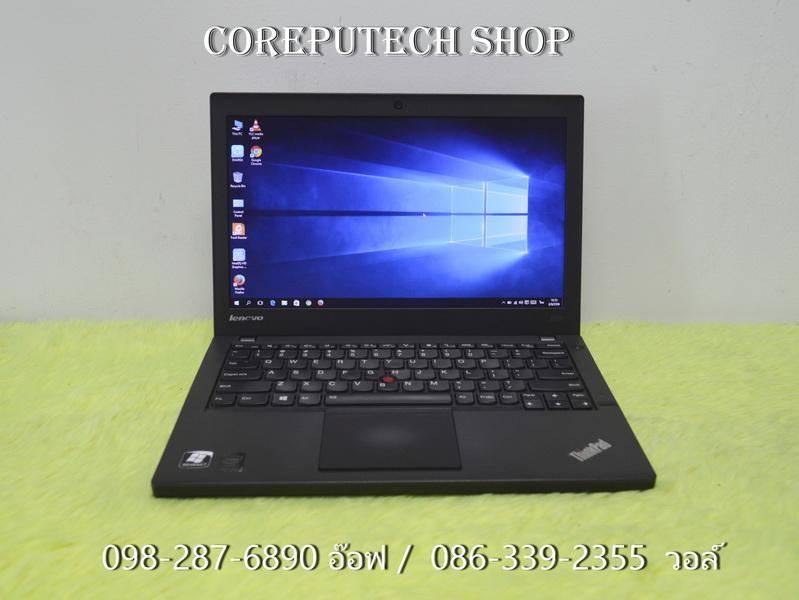 LENOVO ThinkPad X240 Intel Core i5-4300U 1.90GHz.