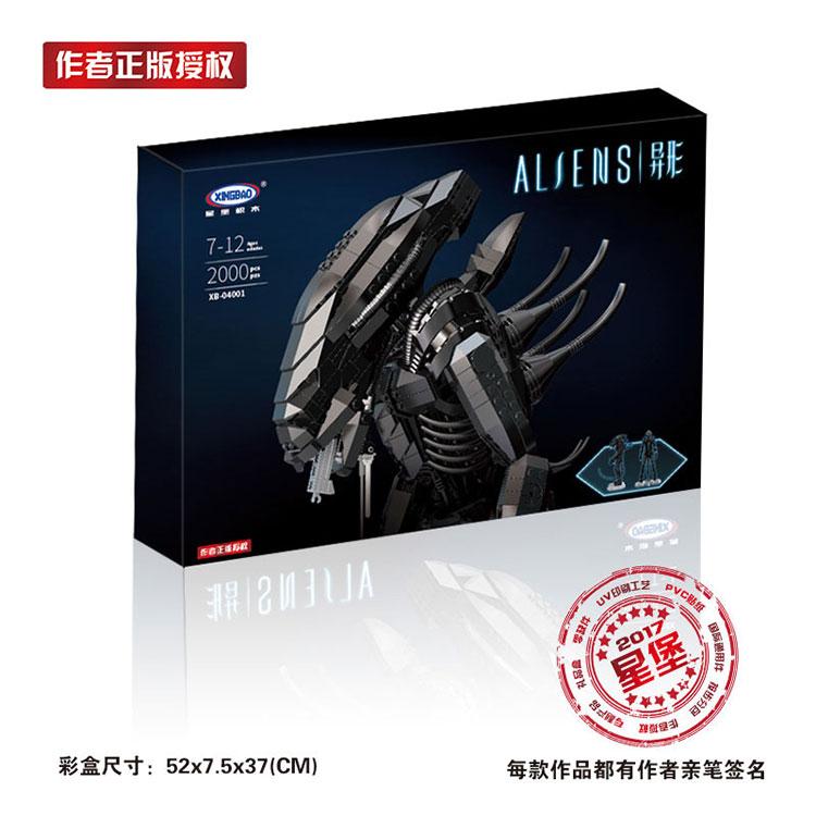 XB-04001 ของเล่นตัวต่อ ALIENS อสูรกายจากนอกโลก