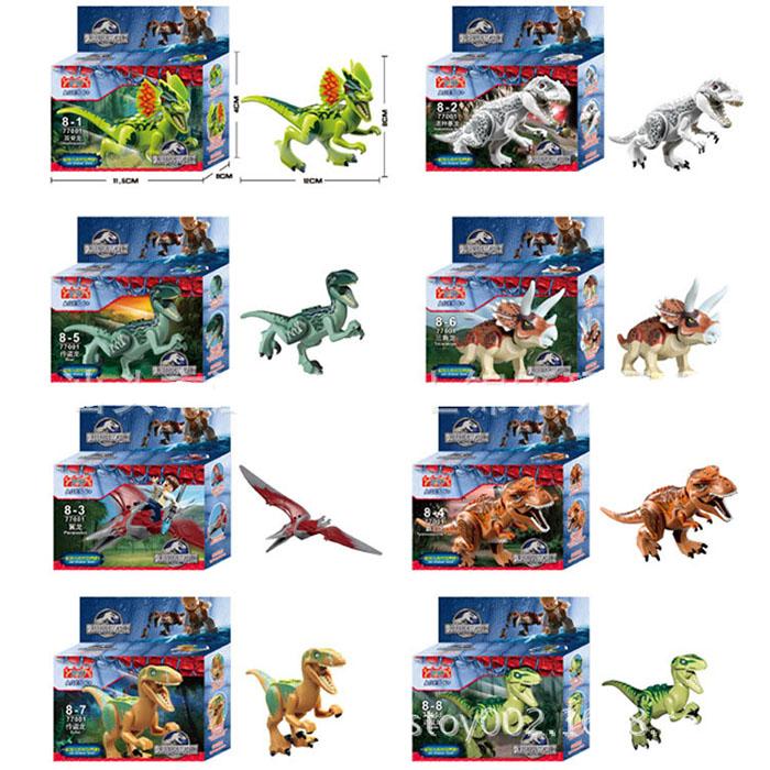 เลโก้จีน Lele มินิฟิกเกอร์ 77001 ราคาถูก Jurassic World ทั้งเซ็ต