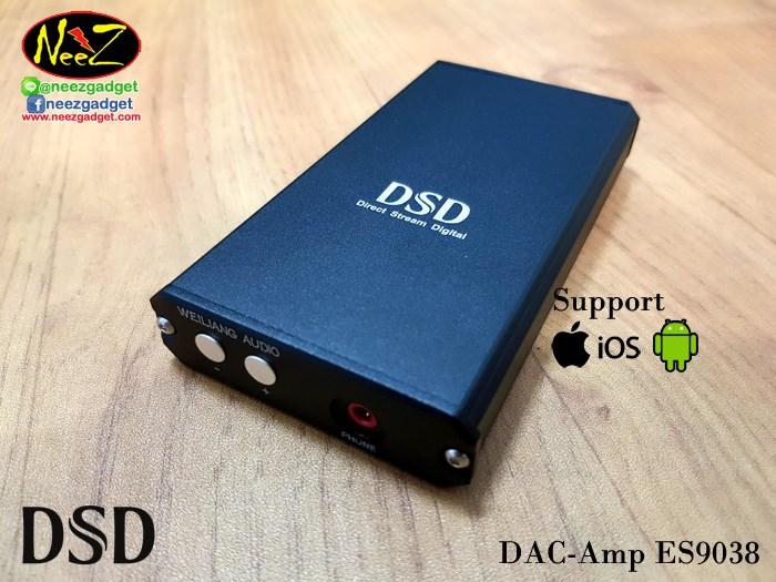 DAC Amp ES9308