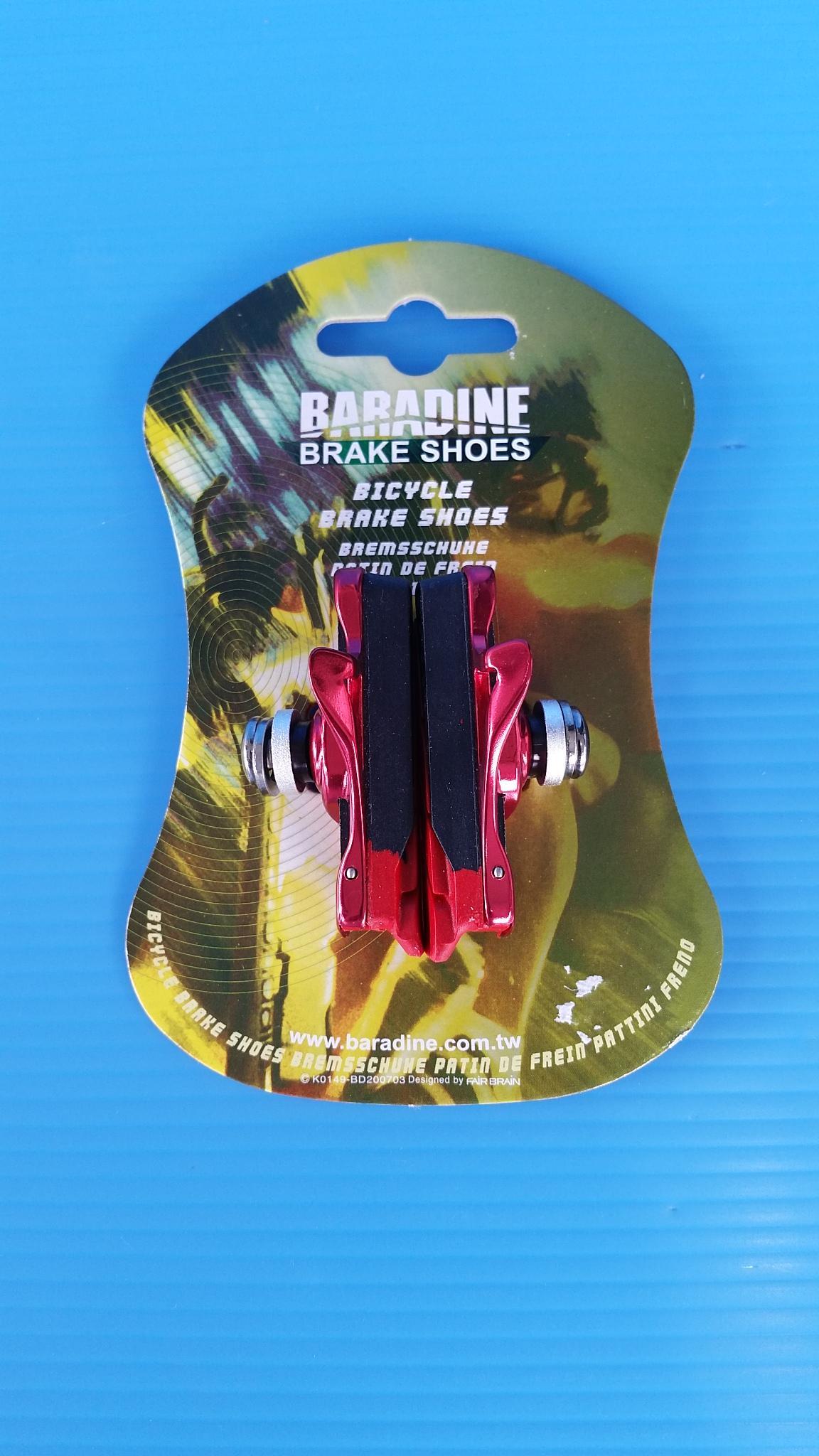 ผ้าเบรค เสือหมอบ BARADINE (471C)