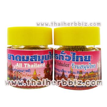 ยาดมสมุนไพรทั่วไทย