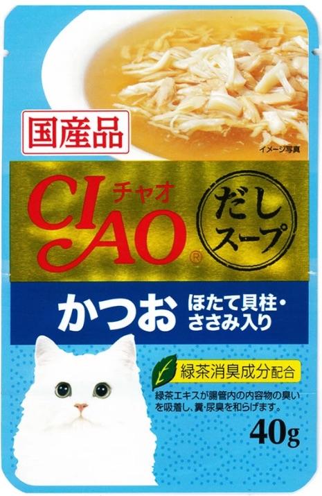 อาหารเปียก ciao ซุปใส ทูน่าคัทสึโอะหอยเชลล์สันในไก่ สามโหล 530รวมส่ง