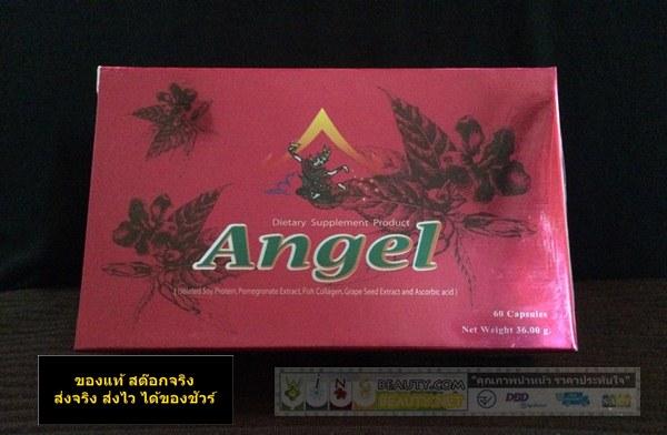 แองเจิ้ล บ้านสมุนไพรชัยมงคล Angel 7xx-9xx ของแท้ ขนาด 60 แคปซูล