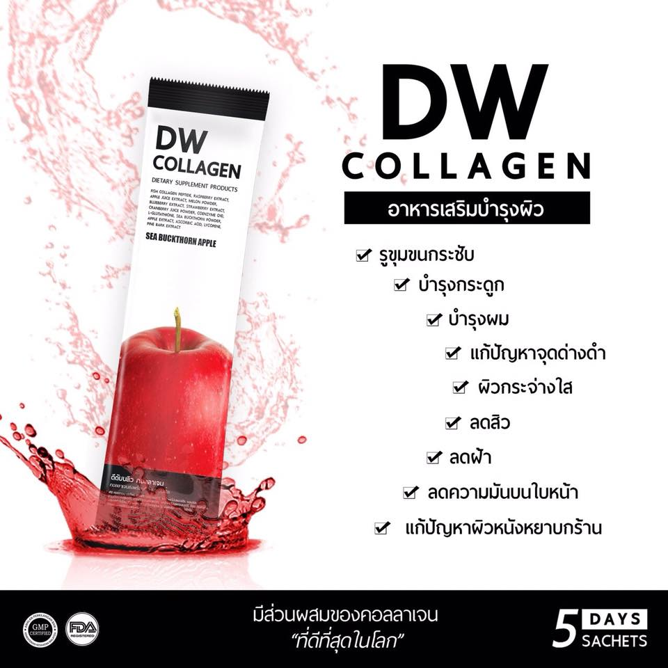 DW Collagen