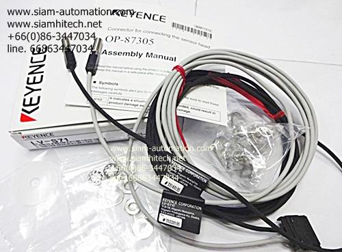 LV-S71 Keyence Sensor head (NEW&USED)