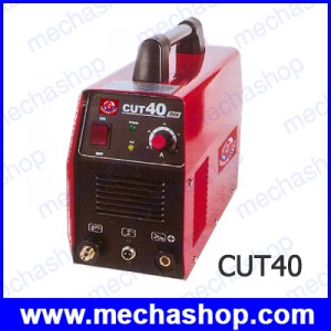 เครื่องตัดพลาสม่า ตู้ตัดโลหะ ระบบอินเวอร์เตอร์ 40 แอมป์ Superwelds CUT40 Plasma Inverter cuting Machine