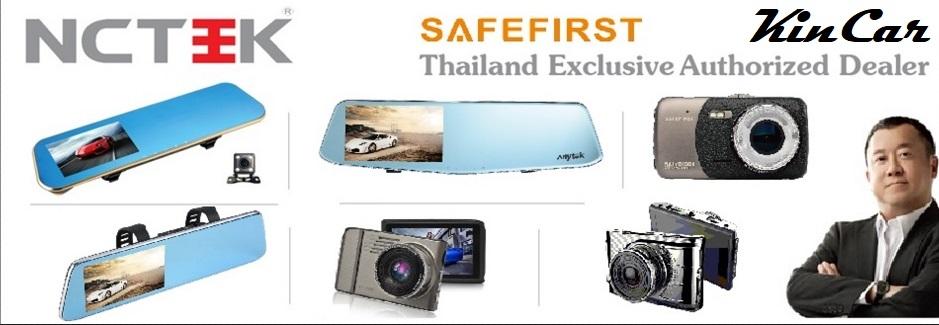 กล้องติดรถยนต์ NCTEK SAFEFIRST By Anytek และอุปกรณ์ไฮเทค