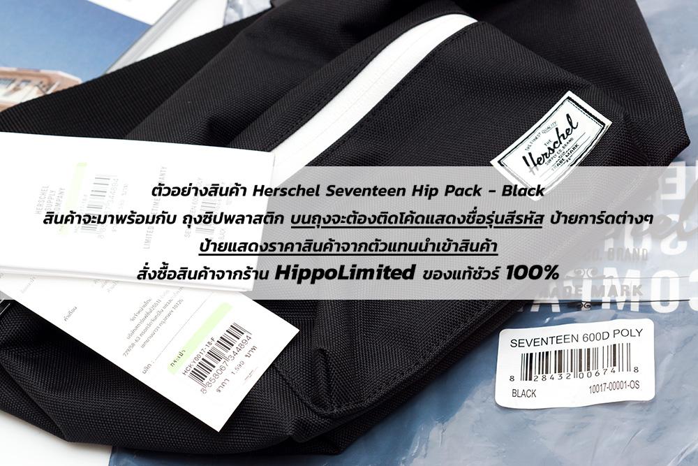 Herschel Seventeen Hip Pack - Black - สินค้าของแท้