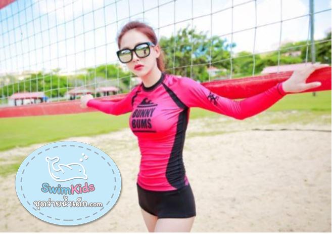 ชุดว่ายน้ำผู้ใหญ่ ผู้หญิง คุณแม่ แขนยาว ขาสั้น รุ่น Bunny Bums สีชมพู-ดำ (เสื้อตัวนอก+เสื้อตัวใน+กางเกงขาสั้น )