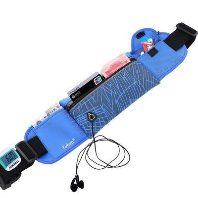 กระเป๋าคาดเอว กันน้ำ 3 ช่อง สีน้ำเงิน