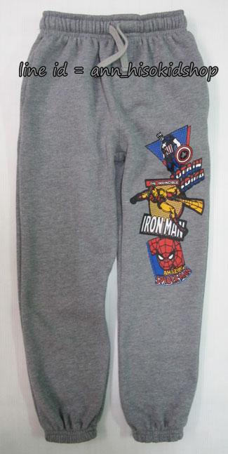 1195 H&M Trouser - Grey ขนาด 4-6,6-8,8-10 ปี
